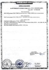 """Бомбардиръ (2"""" 6 зарядов) (Р6260)"""