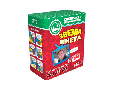 """СП7772 Звезда инета (1,2"""" х 25)"""