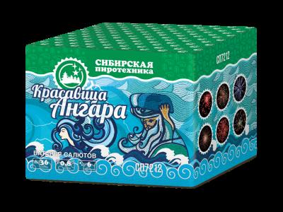 "КРАСАВИЦА АНГАРА МОДУЛЬ (0,8""Х36)(СП 7212)"