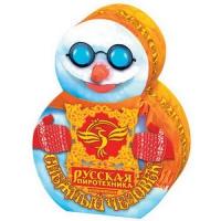 Товар: Снежный человек (РС484)