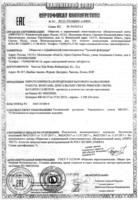Товар: Р4830 Искорка. Бенгальская свеча цветопламенная (РФ) (10шт)