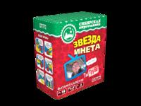 """Товар: СП7772 Звезда инета (1,2"""" х 25)"""